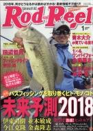 Rod & Reel (ロッド & リール)2018年 1月号