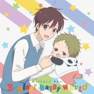 Endless happy world  TVアニメ『学園ベビーシッターズ』OP主題歌 【アニメ盤】