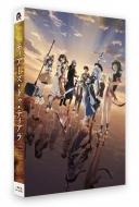 TVアニメティアーズ・トゥ・ティアラ Blu-ray コンパクト・コレクション