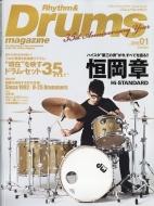 Rhythm & Drums magazine (リズム アンド ドラムマガジン)2018年 1月号
