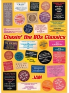 Chasin' The 80s Classics