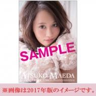 前田敦子 2018年B2サイズポスターカレンダー