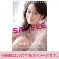前田敦子 2018年卓上カレンダー