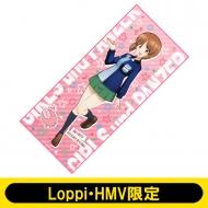 マイクロファイバースポーツタオル(西住みほ)/ ガールズ&パンツァー最終章【Loppi・HMV限定】