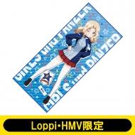 マイクロファイバースポーツタオル(ケイ)/ ガールズ&パンツァー最終章【Loppi・HMV限定】