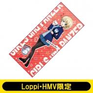 マイクロファイバースポーツタオル(ダージリン)/ ガールズ&パンツァー最終章【Loppi・HMV限定】