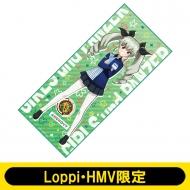 マイクロファイバースポーツタオル(アンチョビ)/ ガールズ&パンツァー最終章【Loppi・HMV限定】