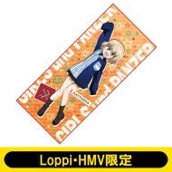 マイクロファイバースポーツタオル(カチューシャ)/ ガールズ&パンツァー最終章【Loppi・HMV限定】