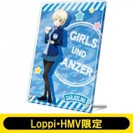 アクリルプレート(ダージリン)/ ガールズ&パンツァー最終章【Loppi・HMV限定】