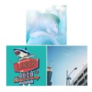 《同時購入特典 三つ巴カバーCD付き》LUCCI『ターコイズブルー』+SAME『Liner』+Maki『平凡の愛し方』