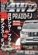LET'S GO 4WD (レッツゴー4WD)2018年 1月号