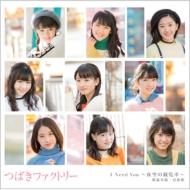 低温火傷 / 未定 / 未定 【初回生産限定盤C】(+DVD)