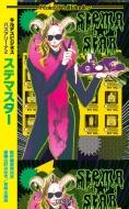 キルデスビジネス バズアリーナ 2 ステマスター Role&Roll Books