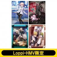 「Fate/Grand Order」クリアファイル 4枚1セット第2弾【Loppi・HMV限定】
