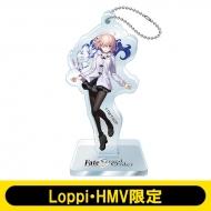 「Fate/Grand Order」スタンド付アクリルキーホルダーA【Loppi・HMV限定】