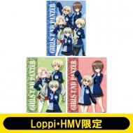 クリアファイルセット (3枚1セット)/ ガールズ&パンツァー最終章【Loppi・HMV限定】