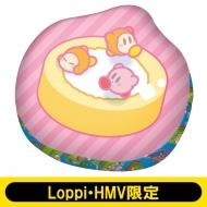 星のカービィ 25周年ダイカットクッション (ロールケーキ)【Loppi・HMV限定】