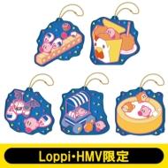 星のカービィ ラバーキーホルダーセット(5種10個入り1BOX)【Loppi・HMV限定】