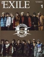 月刊 EXILE (エグザイル)2018年 1月号