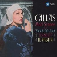 『狂乱の場』〜歌劇「アンナ・ボレーナ」、他:マリア・カラス(ソプラノ)、ニコラ・レッシーニョ指揮& フィルハーモニア管弦楽団 (180グラム重量盤レコード)