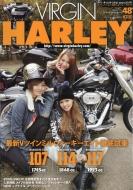 VIRGIN HARLEY (バージンハーレー)2018年 1月号