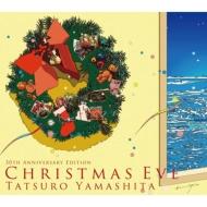 クリスマス・イブ 【2017クリスマス・スペシャル・パッケージ】