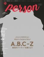 Tvガイドperson (パーソン)Vol.64 東京ニュースmook