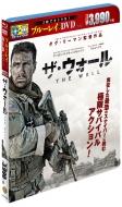 ザ・ウォール ブルーレイ&DVDセット(2枚組)
