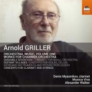 管弦楽作品集第1集 アレクサンダー・ウォーカー&ムジカ・ヴィーヴァ、デニス・ミャニスニコフ