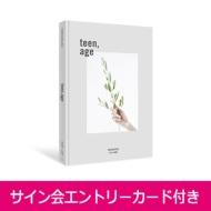 《サイン会エントリーカード付き》 2nd ALBUM: TEEN, AGE 【WHITE Ver.】