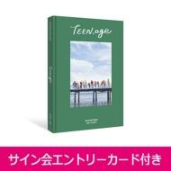 《サイン会エントリーカード付き》 2nd ALBUM: TEEN, AGE 【GREEN Ver.】