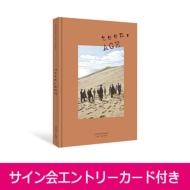《サイン会エントリーカード付き》 2nd ALBUM: TEEN, AGE 【ORANGE Ver.】