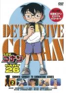 名探偵コナン PART 26 vol.2