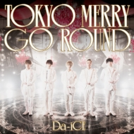 TOKYO MERRY GO ROUND 【初回限定盤A】(+DVD)