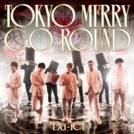 TOKYO MERRY GO ROUND