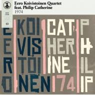 Eero Koivistoinen Quartet Feat.Philip Catherine – Jazz Liisa 13 (アナログレコード)