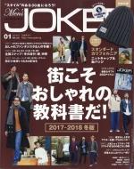 Men's JOKER (メンズ ジョーカー)2018年 1月号