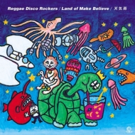 Land Of Make Believe / 天気雨 (7インチシングルレコード)