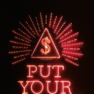 Put Your Money On Me (12インチシングルレコード)