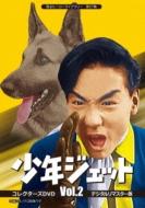 特撮/戦隊/ヒーロー