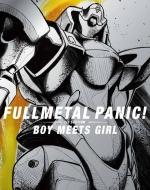 フルメタル・パニック!ディレクターズカット版 第1部:「ボーイ・ミーツ・ガール」編 Blu-ray