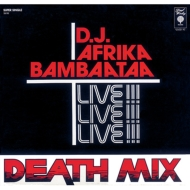 Death Mix+4