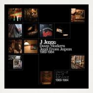 J-Jazz -Deep Modern Jazz From Japan 1969-1984 (3枚組アナログレコード)