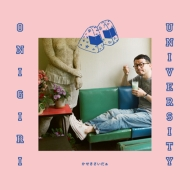 ONIGIRI UNIVERSITY (アナログレコード)