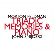 『三和音の記憶』『ピアノ』 ジョン・スナイダーズ(2CD)