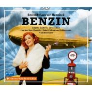歌劇『ガソリン』全曲 フランク・ベールマン&シューマン・フィル、ヨハンナ・ストイコヴィチ、カールステン・ジュス、他(2010 ステレオ)(2CD)