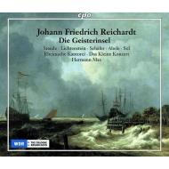 歌劇『亡霊の島』全曲 ヘルマン・マックス&ダス・クライネ・コンツェルト、ウルリケ・シュタウデ、マルクス・シェーファー、他(2002 ステレオ)(2CD)