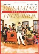 Engeki-Jyoshibu Yumemiru Television
