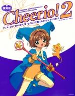 復刻版 テレビアニメーション カードキャプターさくら イラストコレクション チェリオ! 2 KCピース