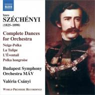 管弦楽のための舞曲全集 ヴァレリア・チャーニ&MAVブダペスト交響楽団